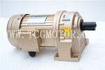 AC Geared Motors Helical Foot Mounted