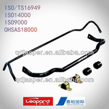 Automobile STABILIZER BAR