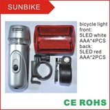 2pcs light bicycle rear and front light