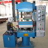 Column Type Rubber Vulcanizing Press/ Plate Vulcanizer Machine (XLB-350X350X2)