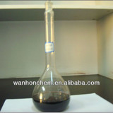 Factory Outlet methyl--Amine