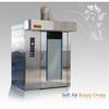 Bakery Rotary Oven/Bakery Machinery Rack Oven