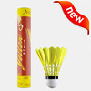 Unique Supplier yellow goose feather badminton shuttlecock