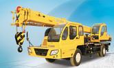 12 Ton XCMG Truck Crane, Mobile Crane, Cranes (QY12B. 5)