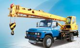 8 Ton Truck Crane, Hydraulic Truck Cranes, Mobile Cranes