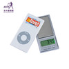 BDS-DH02 MP3 high precision gold jewelry electronic mini scale