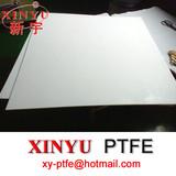 Teflon molded sheet