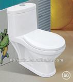 children' clost one piece toilet
