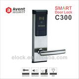 C300 304Stainless steel hotel door lock system with smart card