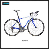 ZGL carbon fiber road bicycle,high quality bicycle