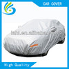 PEVA inflatable hail proof car cover