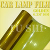 PVC Car light protective wrapping film