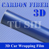 Car sticker 3D Carbon fiber film with Air-free bubbles 0.18mm thickness