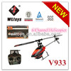WL toys 2.4G 6 channel radio control rc helicopter 6ch