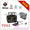 WL toys 2.4G 4 channel flybarless radio control helicopter