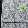 Nylon spandex jacquard flowers french lace for garment