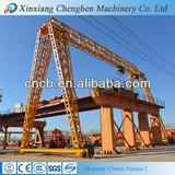 Xinxiang high superior gantry cranes
