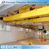 Professional design double girder overhead cranes