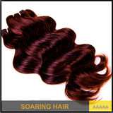 "Brazilian Hair Weave Body Wave natural color 10""-20"" 5A Remy Weft wave human brazilian hair weft"