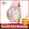 Korea brand m:n: watches 2014 new model MN990 Pink Effel Pocket watch