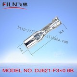DJ621-F3x0.6B crimp insert spring copper terminal lugs