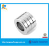 Thin Nickel Plated Ring Magnet