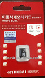 Full capacity/high quality micro sd card,memory card, T-Flash card, factory price, promotion gift, China, cheap price