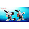 BK Series Biological Microscope