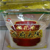 Jinan Fangshi plastic bag for rice packaging