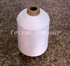 40d/2 white nylon yarn