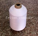 40d/2 white nylon yarn