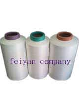 strong strength polyester dty yarn