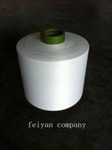 Nylon covered spandex yarn 2070; 2030