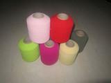 100#/75/75 rubber yarn