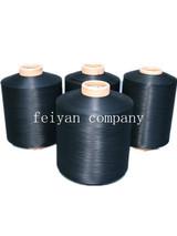 28d/14f/1 Nylon 6 yarn