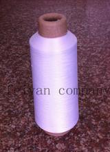 40d/2 nylon 6 yarn
