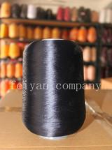 poy bright nylon yarn