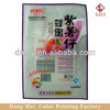 3-side seal pouch fast food packaging