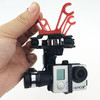 High-performance DPS the fourth generation servo system gimbal