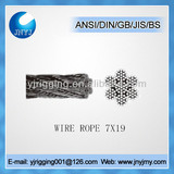 high quality carbon steel galvanized wire rope 1X7