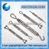 U.S type hot dip galvanized rod turnbuckles
