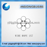 high quality carbon steel galvanized 1x7 miniature wire rope