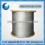 high quality ungalvanized marine steel wire rope 6x42