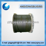 6x12 +7FC 10mm galvanized Fiber core steel wire rope