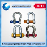 U.S type screw pin bow shackles hot dip galvanized
