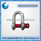 screw pin anchor and chain d shackles type galvanized