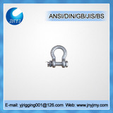 drop forged steel screw pin anchor bow shackles