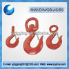 high quality Drop forged U.S type 320A alloy steel hook for chain