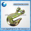 drop forged U.S type h330 clevis grab hook yellow zinc plated