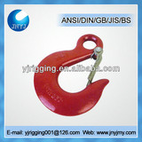high quality carbon steel H324 U.S type eye slip hook plastic powder coated in red or yellow